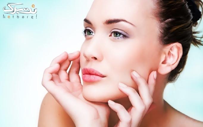 پاکسازی پوست در آرایشگاه دیانا