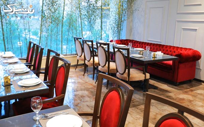 رستوران شاندیز بام لند با منو غذاهای ایرانی