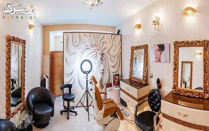 کوتاهی مو و اصلاح ابرو در آرایشگاه یاقوت سرخ