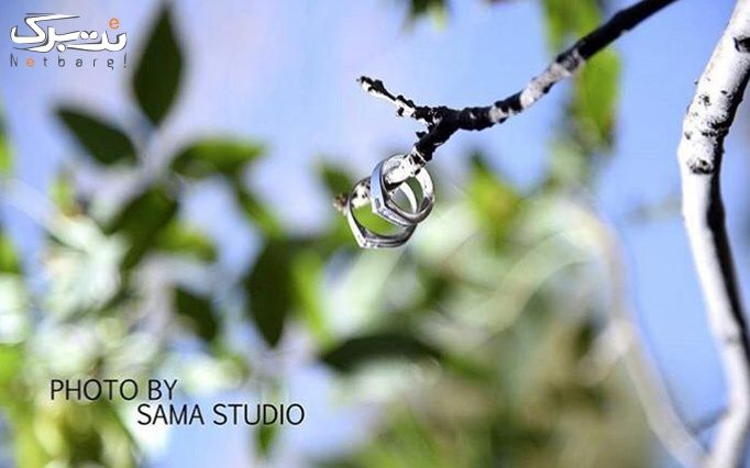 عکاسی حرفه ای در آتلیه سماء