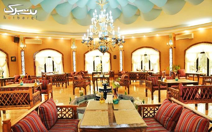 غذاهای ایرانی و فست فودی در باغ رستوران آرامش