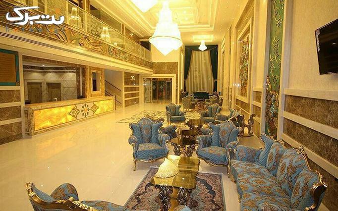 بوفه ناهار در هتل چهار ستاره تابران