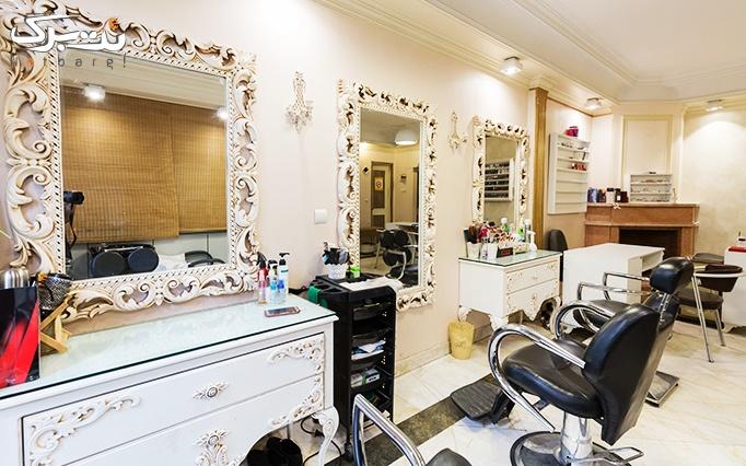 آرایش مو و صورت در آرایشگاه بانو