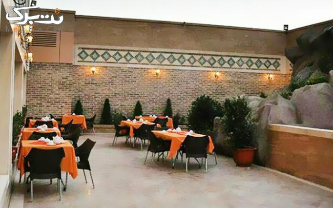 بوفه شام در هتل چهار ستاره تابران