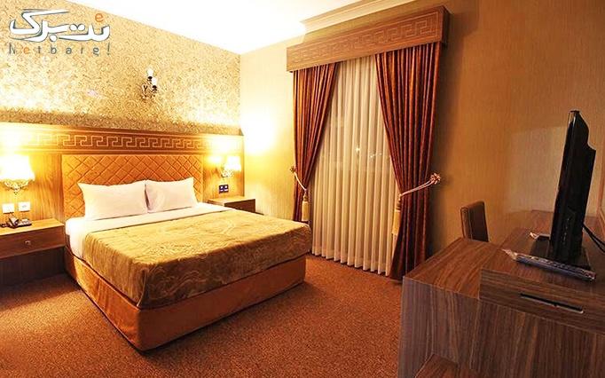 هتل 4 ستاره تابران مشهد