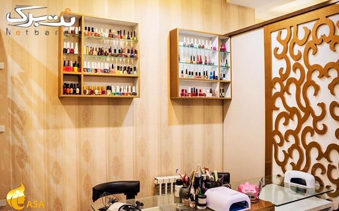 آرایشگاه آسا VIP با مانیکور ناخن