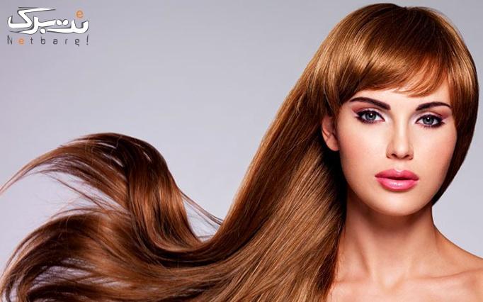 ویتامینه مو در آرایشگاه ساچلی برتر
