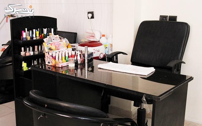 اپیلاسیون نواحی در آرایشگاه ساچلی برتر