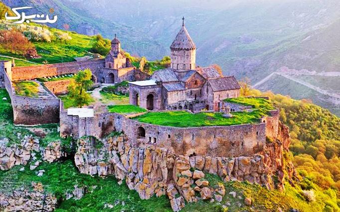 تور ارمنستان شهر ایروان سه شب و چهار روز