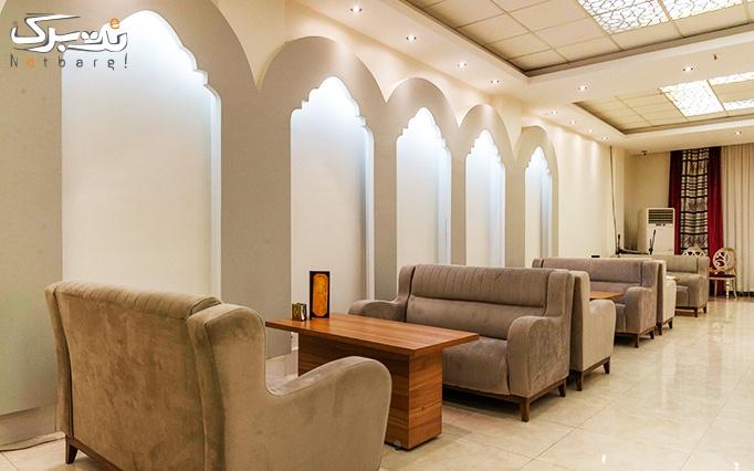 سرویس سفره خانه ای در کافه رستوران قصر حسنا