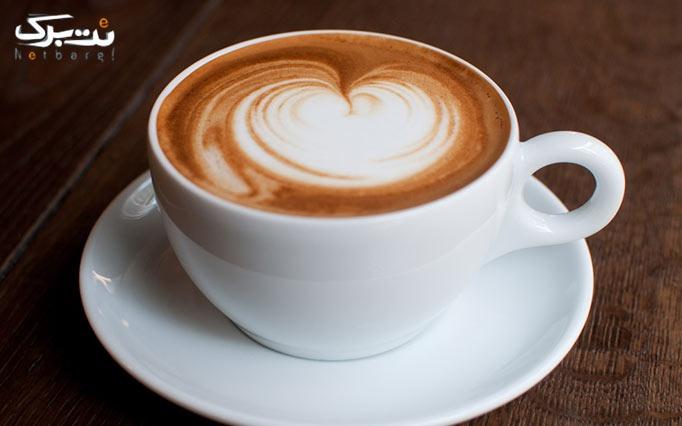 منو کافه در کافه ژوکر