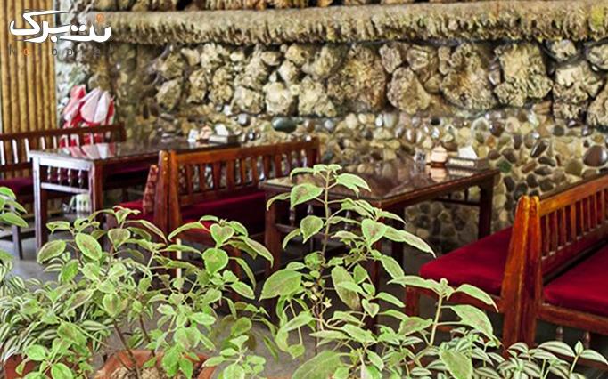 سرویس سفره خانه ای در رستوران ریوی ولت