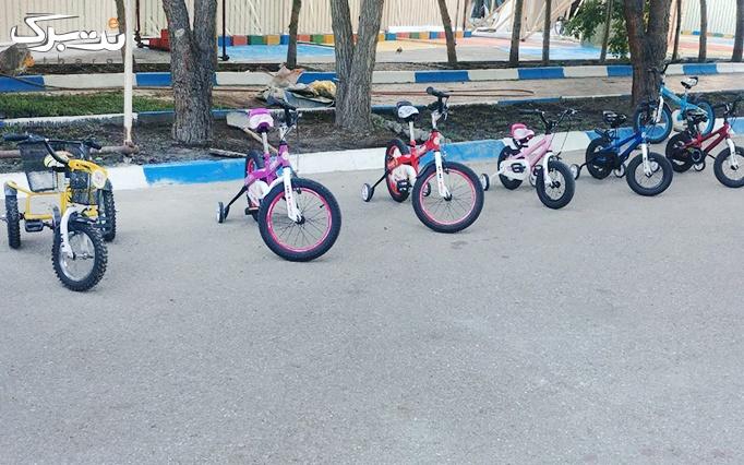 دوچرخه سواری کودک در هتل هما 2