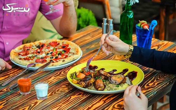 انواع پیتزا در رستوران ایتالیایی زینو (احمد آباد)