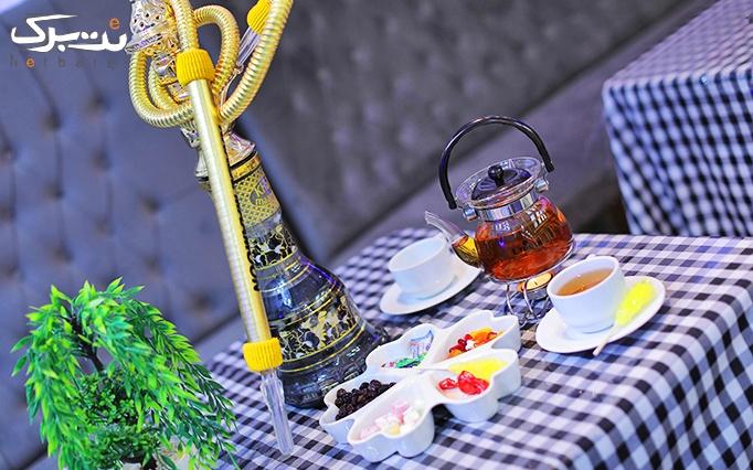 سرویس چای سنتی در کافه فست فود دریا