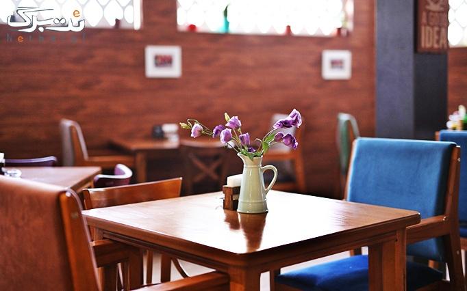 منو پاستا و پنینی در کافه ژیوا