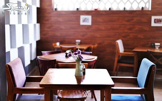 سرویس سفره خانه ای در کافه ژیوا