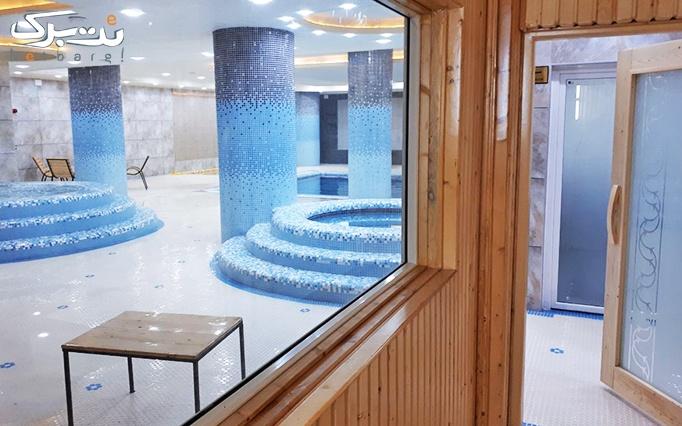 هتل 5 ستاره پارسیس با استخر و ماساژ
