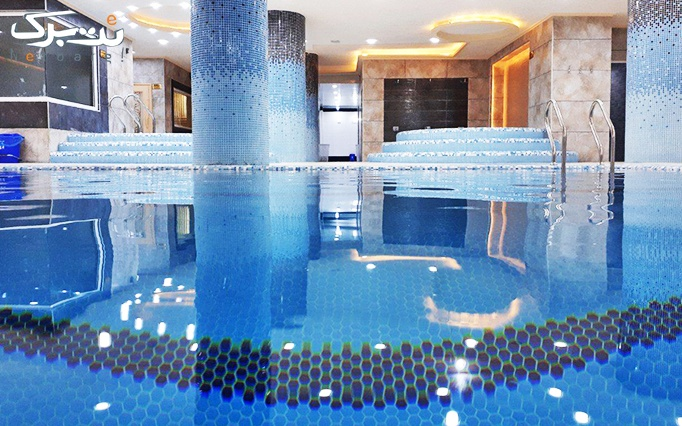 استخر هتل 5 ستاره پارسیس با حمام ترکی