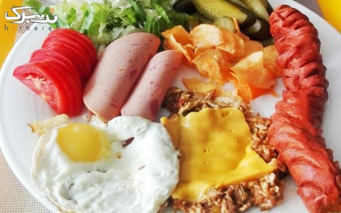منوی صبحانه متنوع در فست فود باوان