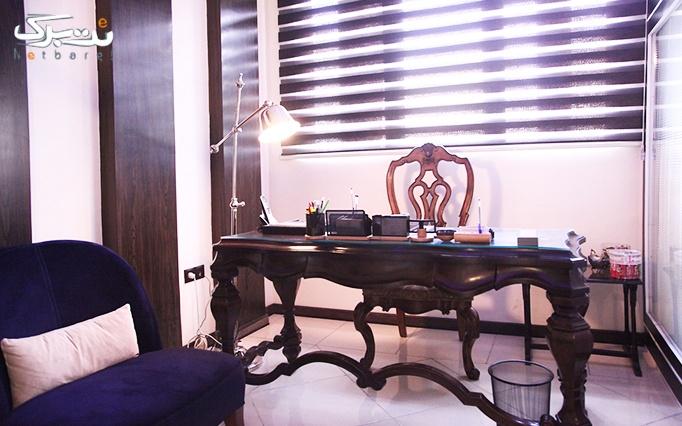 لیزر موهای زائد الکساندرایت در مطب دکتر نادری