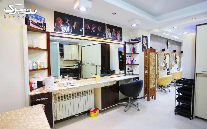 میکاپ و شینیون در آرایشگاه ام دی ام