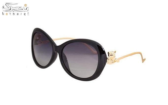 عینک آفتابی زنانه مدل فشن 4014
