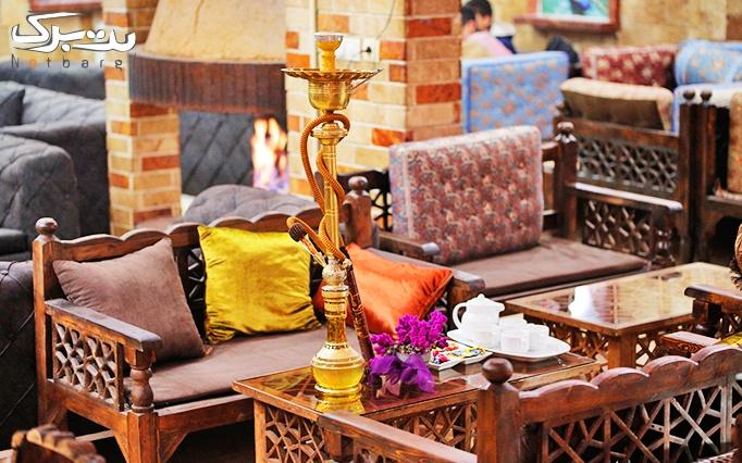 سرویس چای سنتی در سفره خانه دلستان