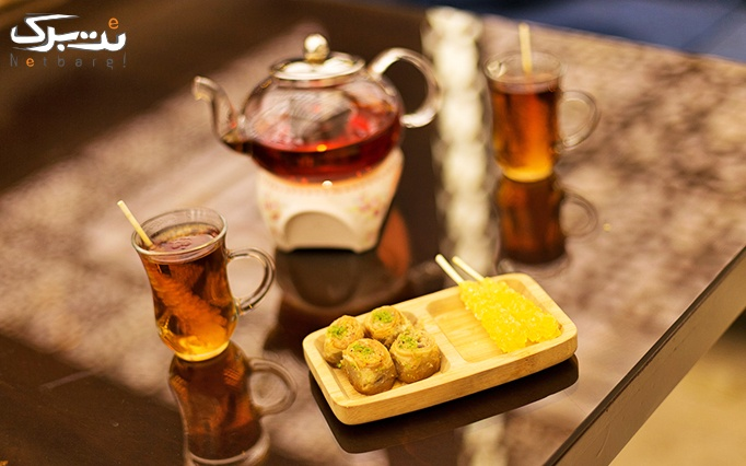 سرویس چای سنتی عربی در کافه آمور