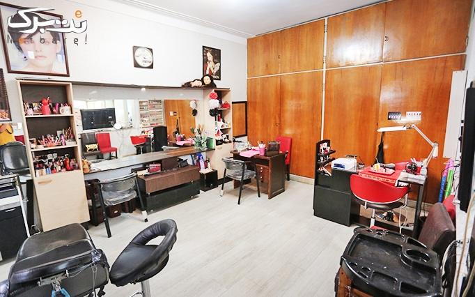 انواع بافت مو در سالن زیبایی حوریه