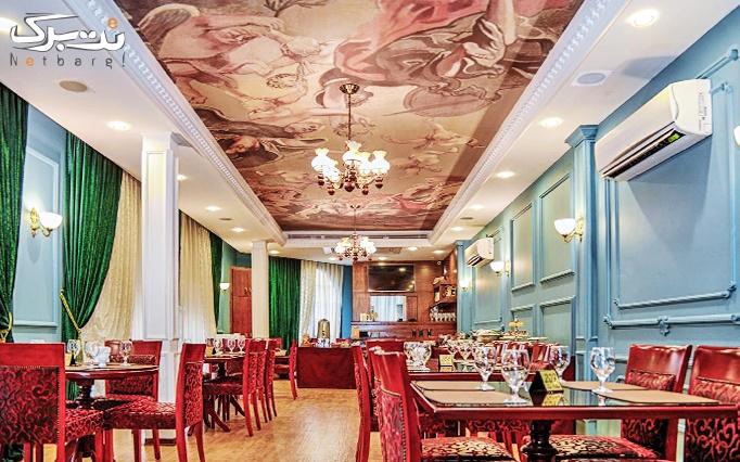 انواع صبحانه در رستوران ایتالیایی زینو vip