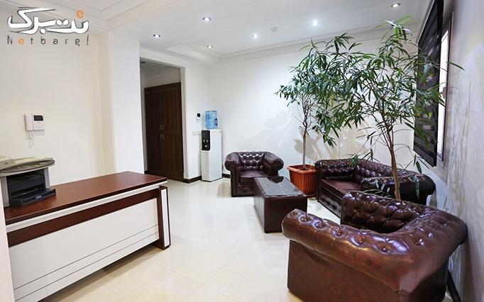 مشاوره و روانشناسی در مرکز مشاوره دکتر شریفی