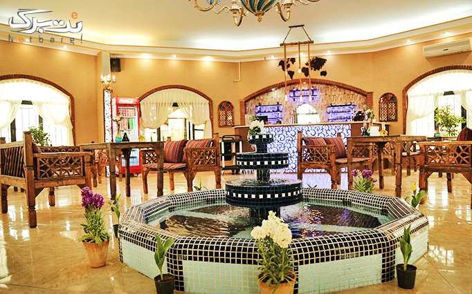 منو غذای ایرانی و فست فودی در باغ رستوران آرامش