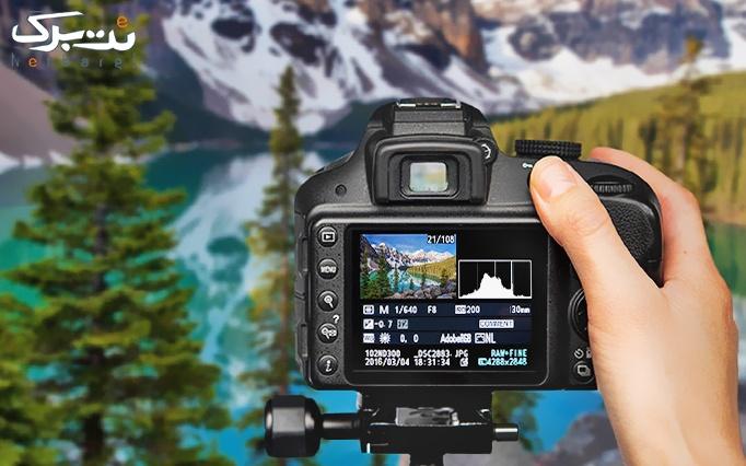 آموزش عکاسی دیجیتال مقدماتی در موسسه عصرفن