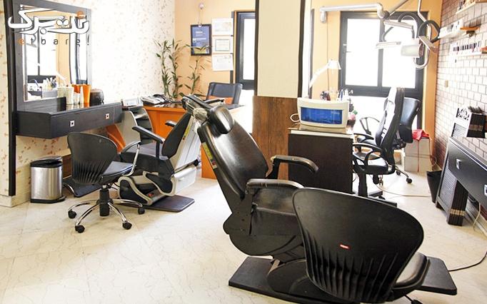 کراتینه مو در آرایشگاه و آموزشگاه سوسن