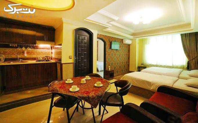 پکیج1: اقامت تک (شنبه تا سه شنبه) در هتل ارمغان
