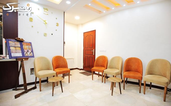 تزریق ژل در مطب دکتر کیوان