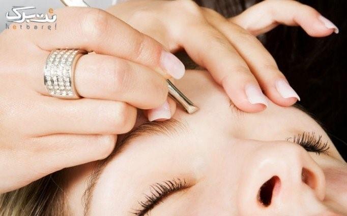 اصلاح ابرو یا براشینگ مو در آرایشگاه طره مشکین