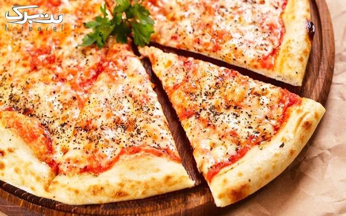 منو پیتزا در فست فود جوجو