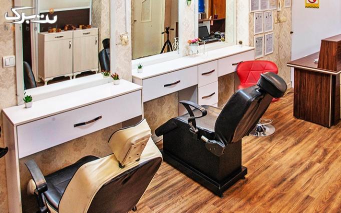 کراتینه مو در آرایشگاه نیکان