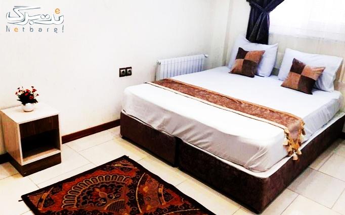 پکیج2: اقامت تک (آخر هفته و تعطیلات) در هتل ارمیا