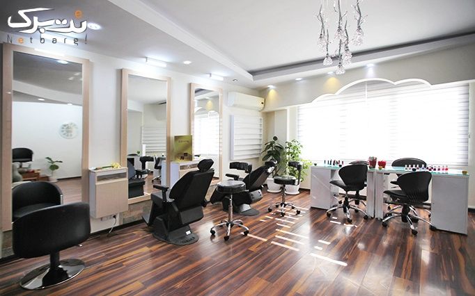 براشینگ موی حرفه ای در سالن زیبایی شارون