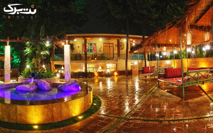 هتل جهانگردی گرگان ( ناهار خوران )