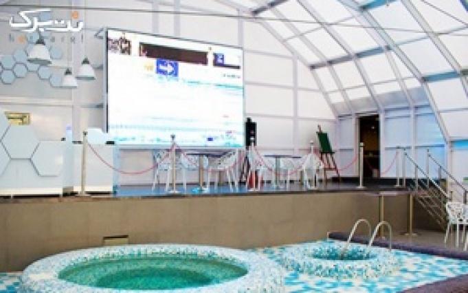 آموزش شنا در استخر باربد الهیه