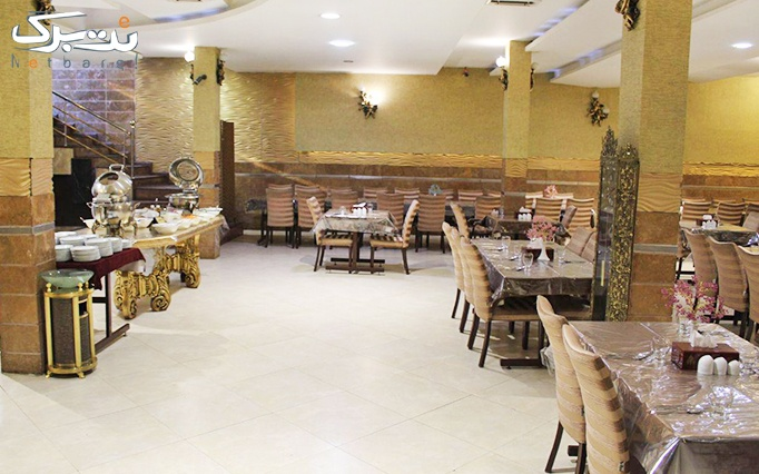 چلو کباب وزیری مخصوص در رستوران کاخ