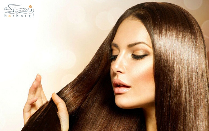 بوتاکس مو در آرایشگاه زیبایی سرخ