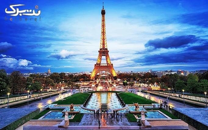 آموزش زبان فرانسه در کانون زبان خیام(فلاحی)