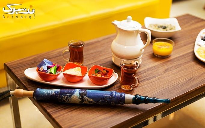 سرویس چای سنتی عربی در سفره خانه اعلا