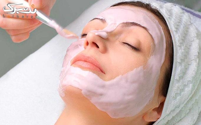 پاکسازی صورت در آرایشگاه رویا