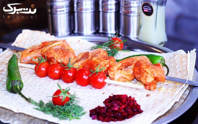 سینی کباب مخصوص در رستوران مزه خوش مزه